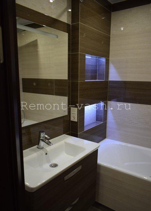 Remont-vash.ru17.jpg